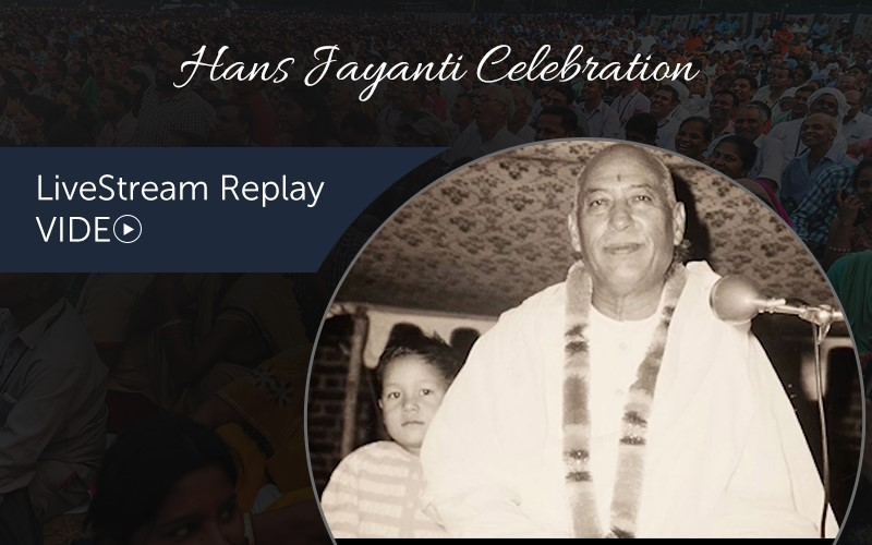 Hans Jayanti Celebration Replay (Video)
