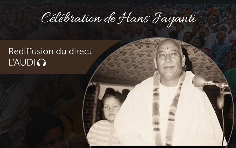 Célébration de Hans Jayanti 2018 (l'audio)