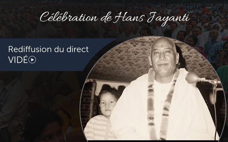 Célébration de Hans Jayanti 2018 (vidéo)