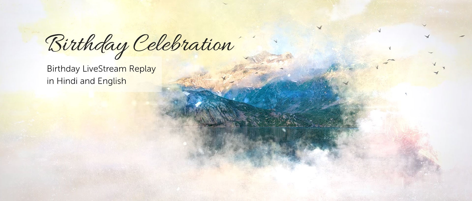 Birthday Celebration Replay - English (Audio)