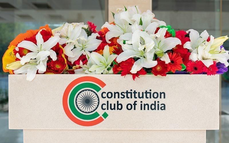 मीडिया कांफ्रेंस, दिल्ली (Media Conference, Delhi) ऑडियो