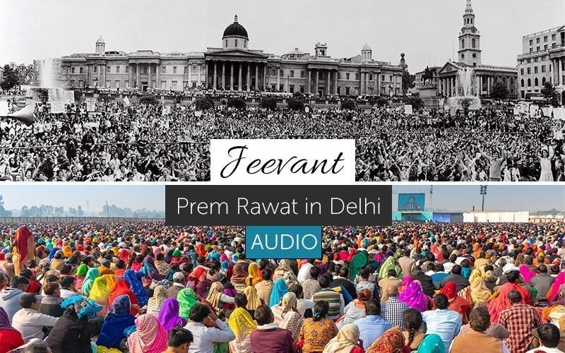 """Jeevant (""""To Feel Alive"""") - Audio"""