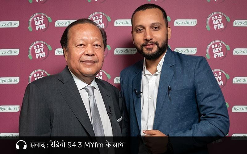 संवाद : रेडियो 94.3 MYfm के साथ (ऑडियो)