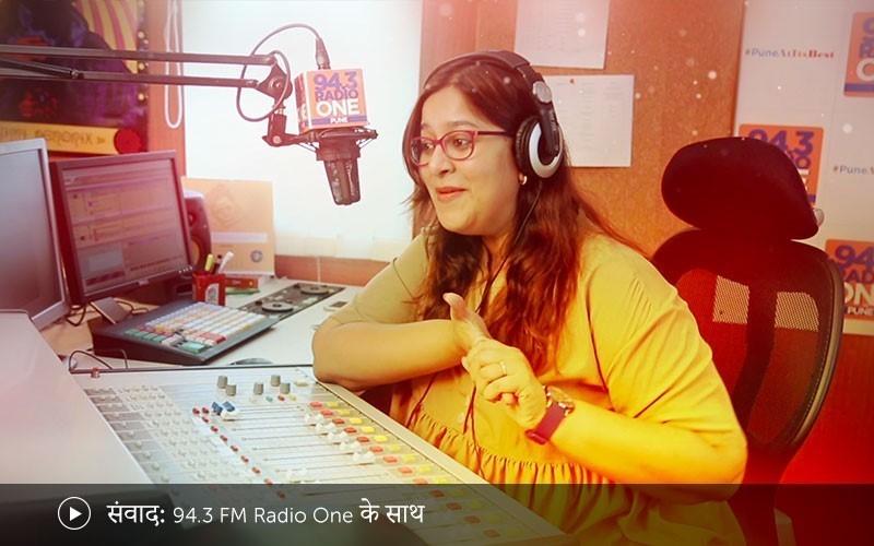 संवाद: 94.3 FM Radio One के साथ (वीडियो)