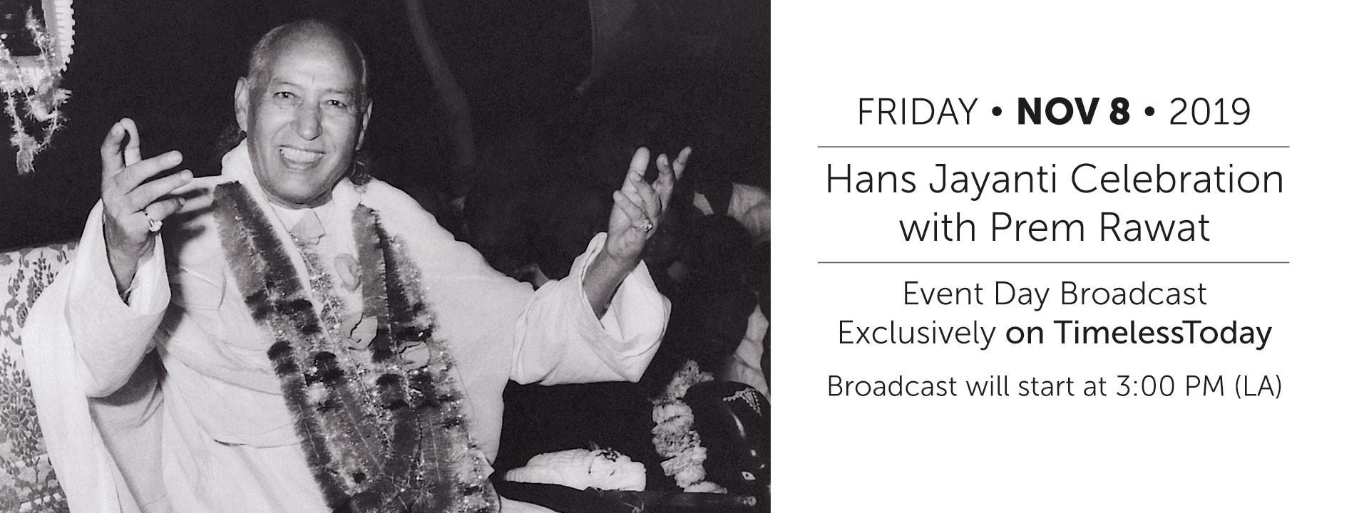 Hans Jayanti (Trailer)