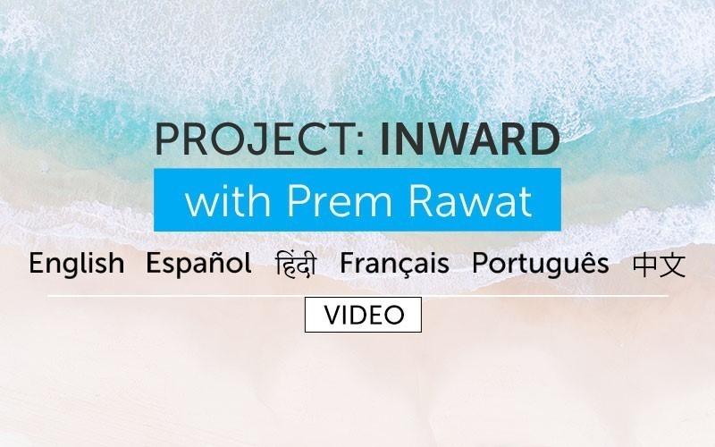 Project: Inward with Prem Rawat (Video)