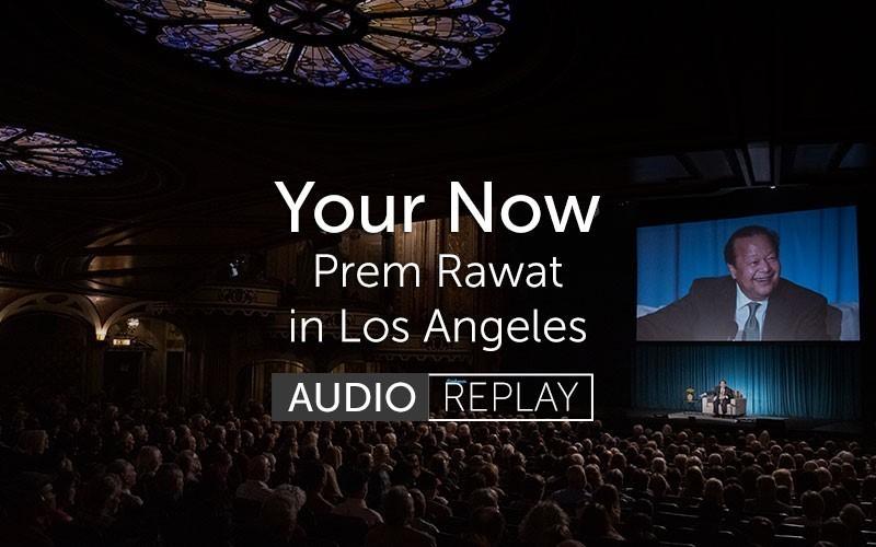 Your Now (audio)