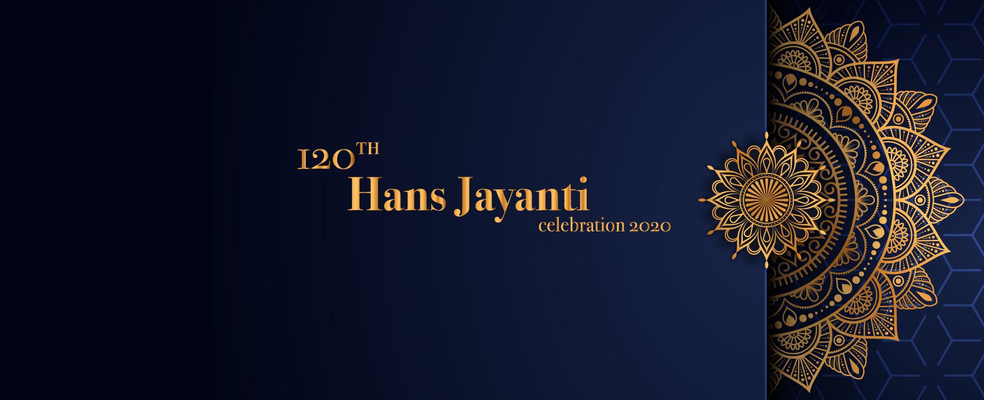 Hans Jayanti 120th Celebration (Video)
