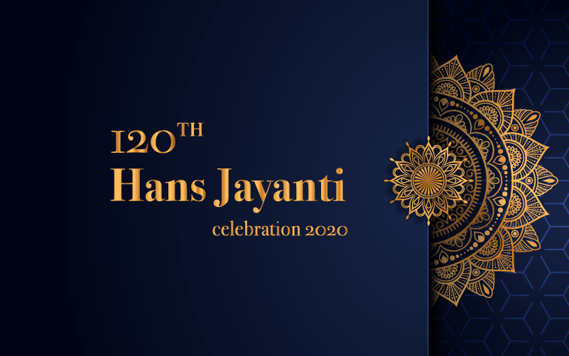Hans Jayanti 120th Celebration (video)
