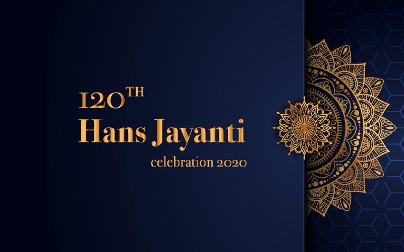 Hans Jayanti 120th Celebration (Audio)