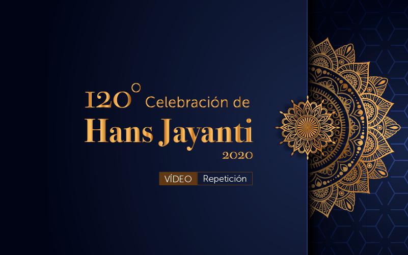 120º Celebración de Hans Jayanti (video)
