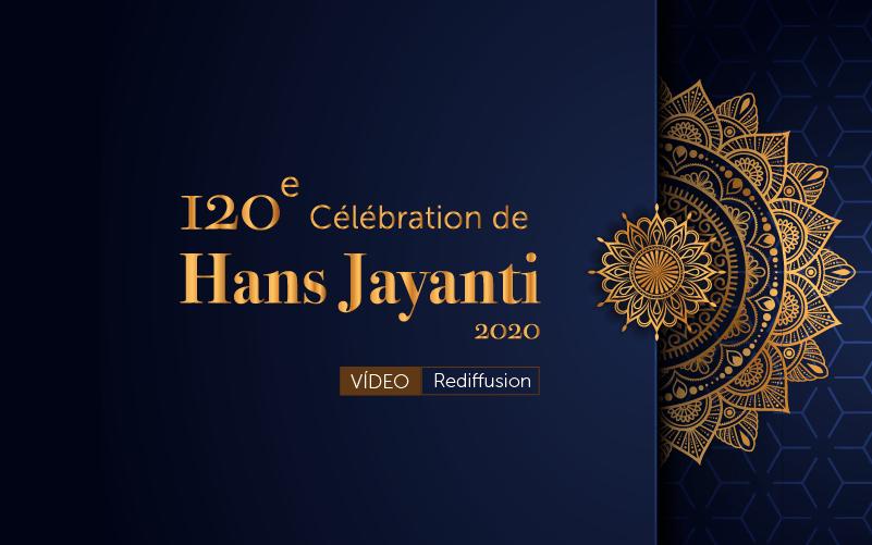 120e Célébration de Hans Jayanti (Video)