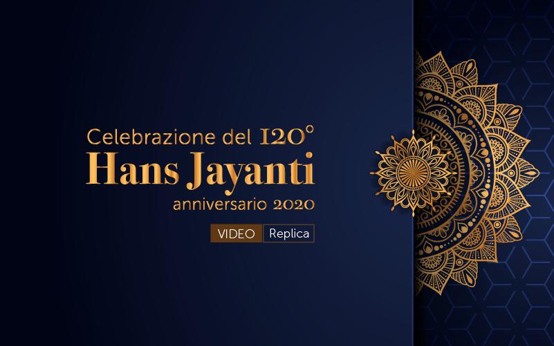 Hans Jayanti Celebrazione del 120° anniversario (video)
