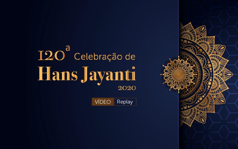 120ª Celebração de Hans Jayanti (video)