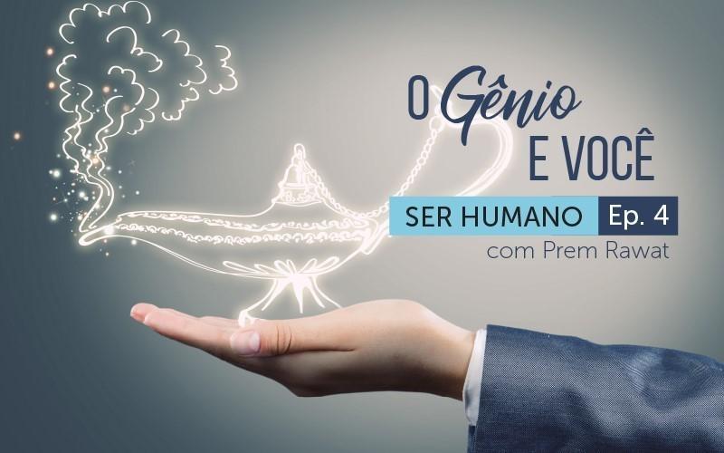 O Gênio e Você (audio)