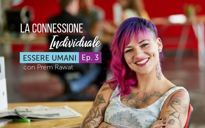 La connessione individuale (audio)