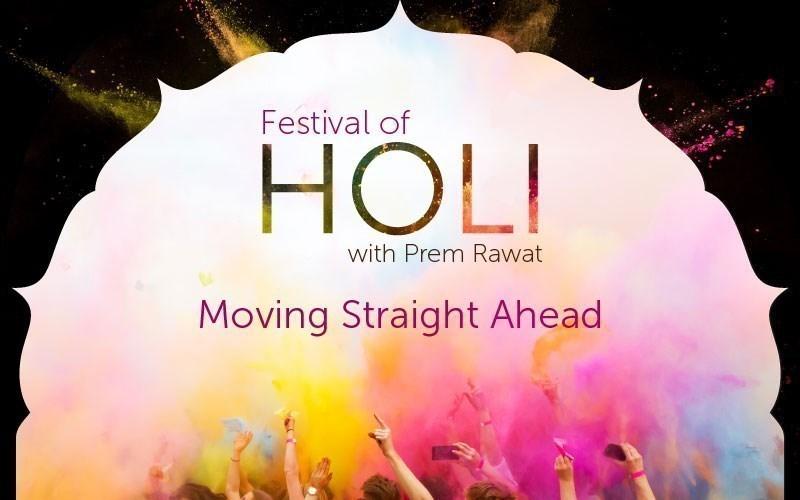 Festival of Holi (Audio)