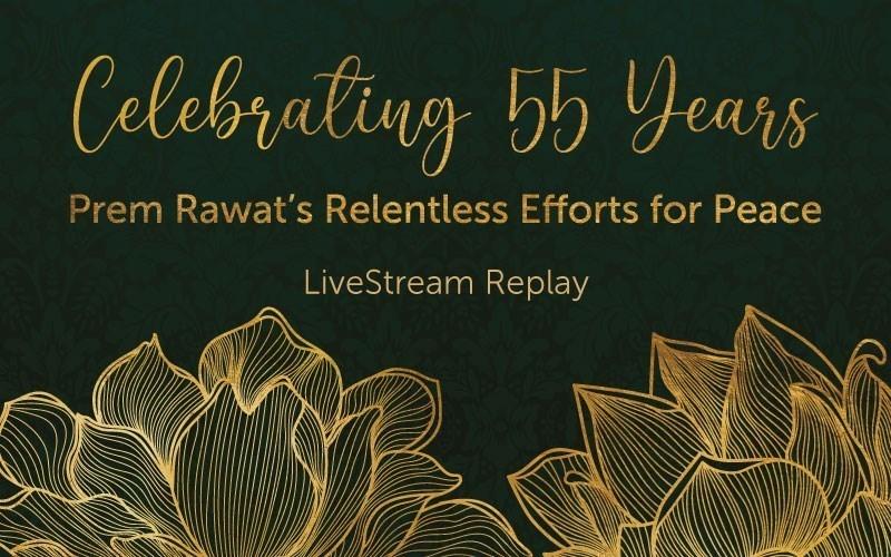 Celebrating 55 Years! (audio)